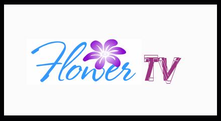 Flower TV